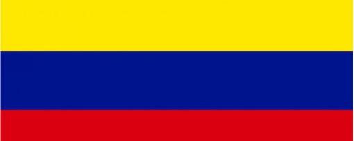 Kolumbien (Fussball) - Nationalmannschaft Spielplan