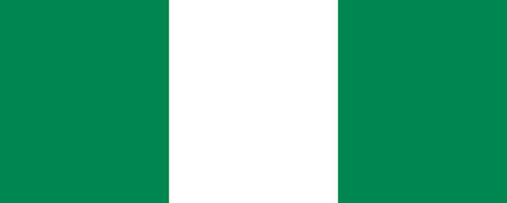 Nigeria (Fussball) - Nationalmannschaft Spielplan