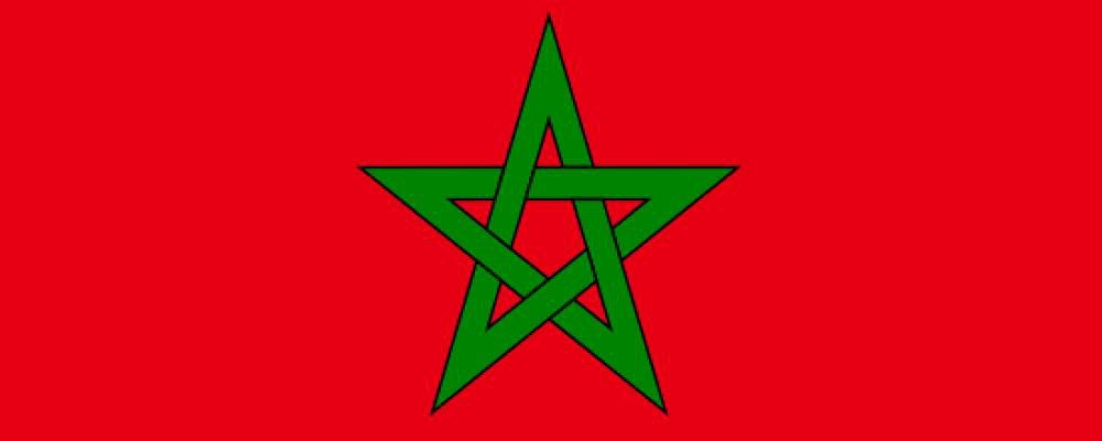 Marokko (Fussball) - Nationalmannschaft Spielplan