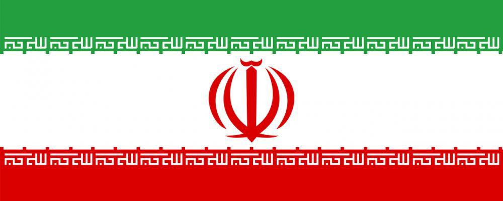 Iran (Fussball) - Nationalmannschaft Spielplan
