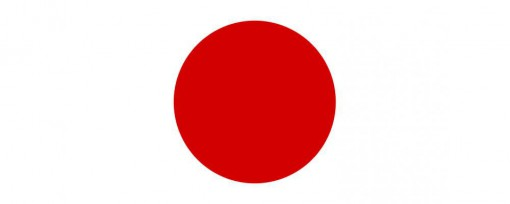 Japan (Fussball) - Nationalmannschaft Spielplan