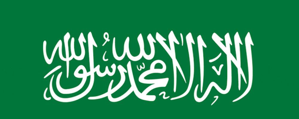 Saudi-Arabien (Fussball) - Nationalmannschaft Spielplan
