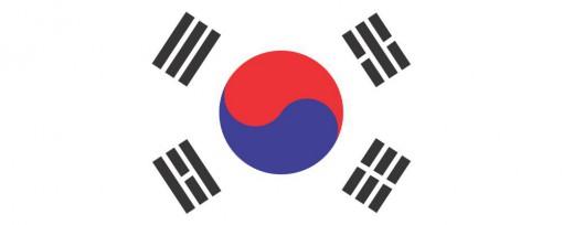 Südkorea (Fussball) - Nationalmannschaft Spielplan