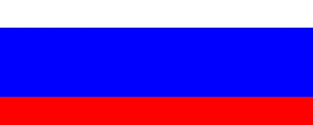 Russland (Fussball) - Nationalmannschaft Spielplan