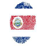 Schweiz : Costa Rica | Gruppe E